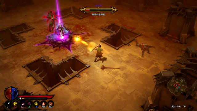 DIABLO III ゲーム画面3