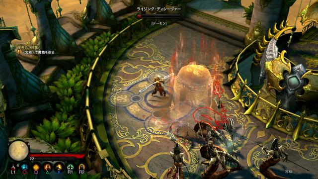 DIABLO III ゲーム画面4