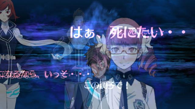 LOST DIMENSION ゲーム画面6