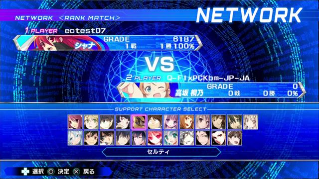 電撃文庫 FIGHTING CLIMAX ゲーム画面7