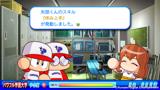 実況パワフルプロ野球2014 ゲーム画面7