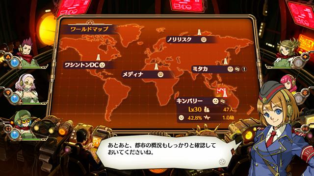絶対迎撃ウォーズ ゲーム画面10