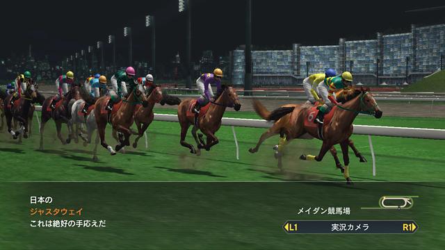 Winning Post 8 2015 ゲーム画面1