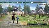 Winning Post 8 2015 ゲーム画面5
