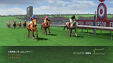 Winning Post 8 2015 ゲーム画面8