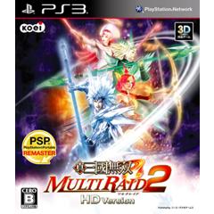 真・三國無双 MULTI RAID 2 HD Version ジャケット画像