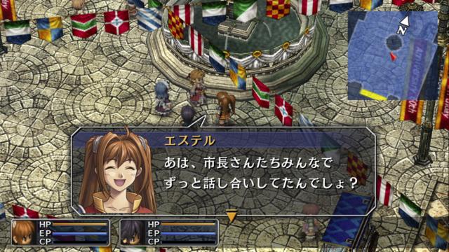 英雄伝説 空の軌跡FC:改 HD EDITION ゲーム画面1