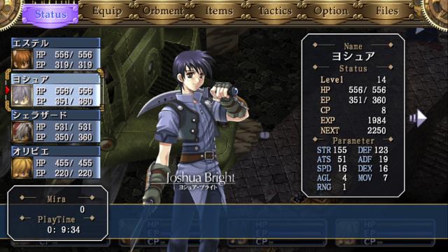 英雄伝説 空の軌跡FC:改 HD EDITION ゲーム画面5