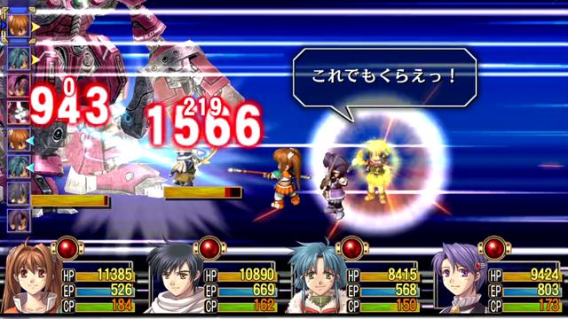 英雄伝説 空の軌跡SC:改 HD EDITION ゲーム画面1