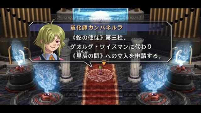 英雄伝説 空の軌跡 the 3rd:改 HD EDITION ゲーム画面2