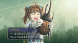 英雄伝説 空の軌跡 the 3rd:改 HD EDITION ゲーム画面4