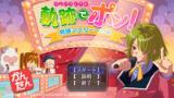 英雄伝説 空の軌跡 the 3rd:改 HD EDITION ゲーム画面6