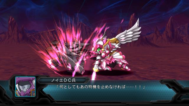 第2次スーパーロボット大戦OG ゲーム画面3