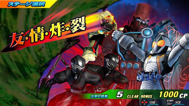 スーパーヒーロージェネレーション ゲーム画面3