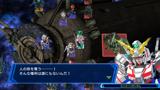スーパーヒーロージェネレーション ゲーム画面6