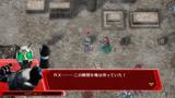 スーパーヒーロージェネレーション ゲーム画面7