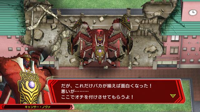 スーパーヒーロージェネレーション ゲーム画面9