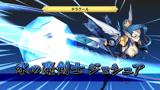 ディスガイア D2 PlayStation®3 the Best ゲーム画面6
