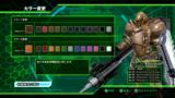 地球防衛軍4 ゲーム画面6