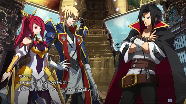 BLAZBLUE CHRONOPHANTASMA PlayStation®3 the Best ゲーム画面6