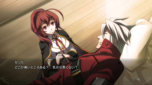 BLAZBLUE CHRONOPHANTASMA PlayStation®3 the Best ゲーム画面8
