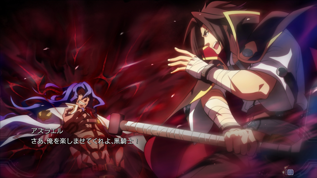 BLAZBLUE CHRONOPHANTASMA PlayStation®3 the Best ゲーム画面9
