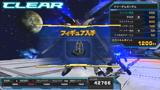機動戦士ガンダム EXTREME VS. FULL BOOST PlayStation®3 the Best ゲーム画面6