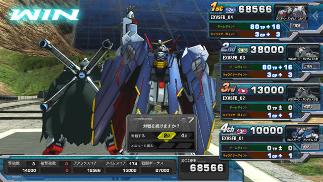 機動戦士ガンダム EXTREME VS. FULL BOOST PlayStation®3 the Best ゲーム画面7