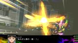 第3次スーパーロボット大戦Z 時獄篇 ゲーム画面2