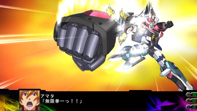 第3次スーパーロボット大戦Z 時獄篇 ゲーム画面6
