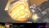 第3次スーパーロボット大戦Z 時獄篇 ゲーム画面7