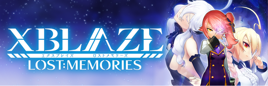 XBLAZE LOST:MEMORIES バナー画像