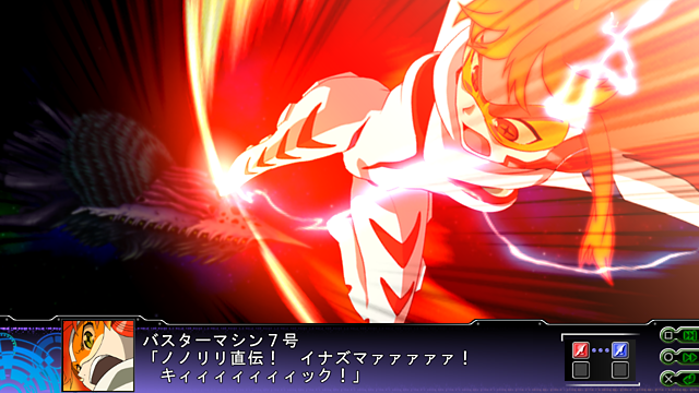 第3次スーパーロボット大戦Z 天獄篇 ゲーム画面2