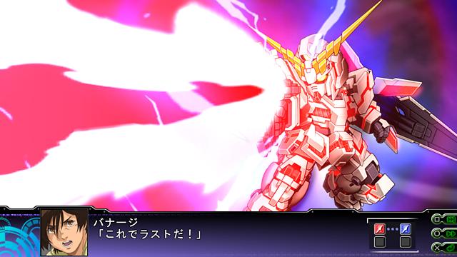 第3次スーパーロボット大戦Z 天獄篇 ゲーム画面5
