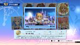 TVアニメ アイドルマスター シンデレラガールズ G4U!パック VOL.4 ゲーム画面10