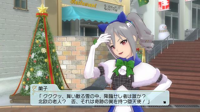 TVアニメ アイドルマスター シンデレラガールズ G4U!パック VOL.6 ゲーム画面2