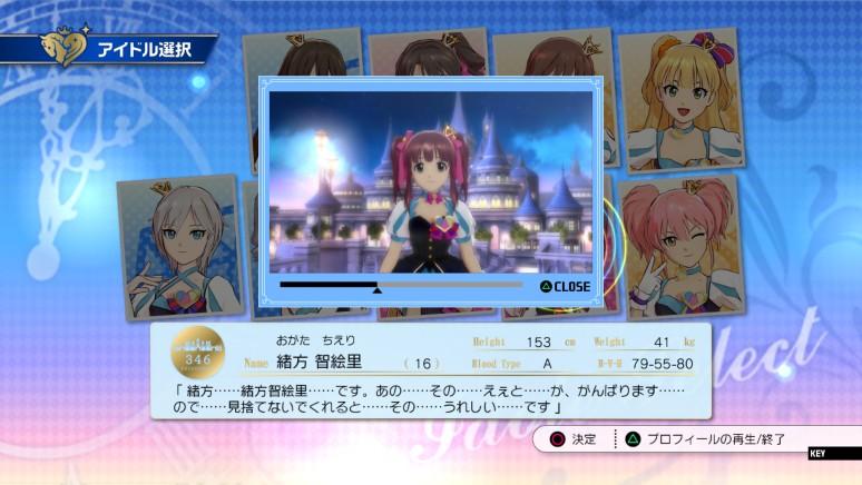 『TVアニメ アイドルマスター シンデレラガールズ G4U!パック VOL.8』ゲーム画面