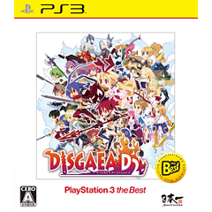 ディスガイア D2 PlayStation®3 the Best ジャケット画像