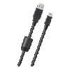 USBケーブル 2.8m