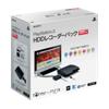 HDDレコーダーパック 320GB