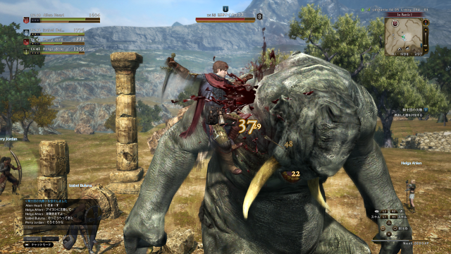 Dragon's Dogma Online ゲーム画面1