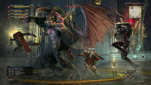 Dragon's Dogma Online ゲーム画面7