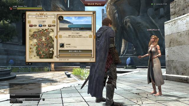 Dragon's Dogma Online ゲーム画面10