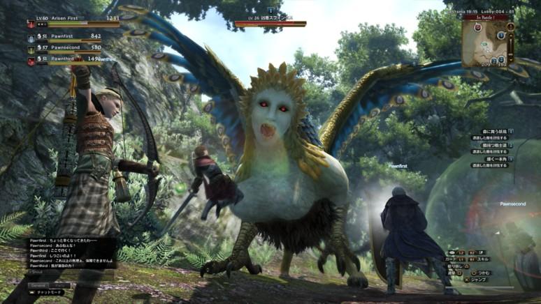 ドラゴンズドグマ オンライン リミテッドエディション:イメージ画像1