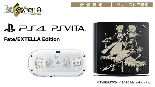 PlayStation®4 / PlayStation®Vita Fate/EXTELLA Edition