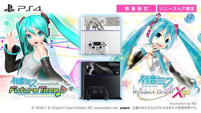 【ソニーストア限定】PS4 初音ミク -Project DIVA- スペシャルパック