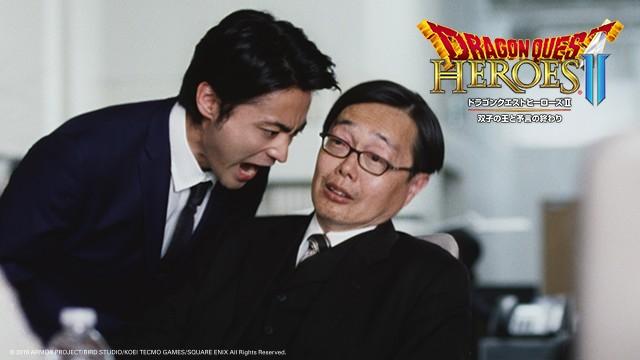 PS4『ドラゴンクエストヒーローズII 双子の王と予言の終わり』新CM第2弾「山田は呪文をとなえた篇」公開!
