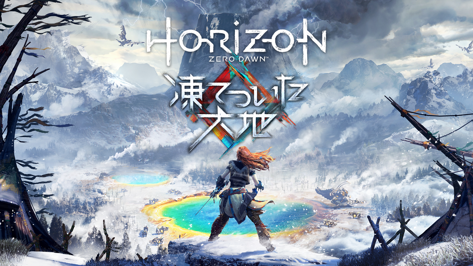 http://sce.scene7.com/is/image/playstation/dam-horizonzerodawn-dlc-the-frozen-wilds-mainvisual-sp?$originalSize_PNG$