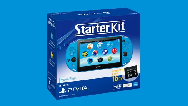 メモリーカードがついたお得な「Starter Kit」