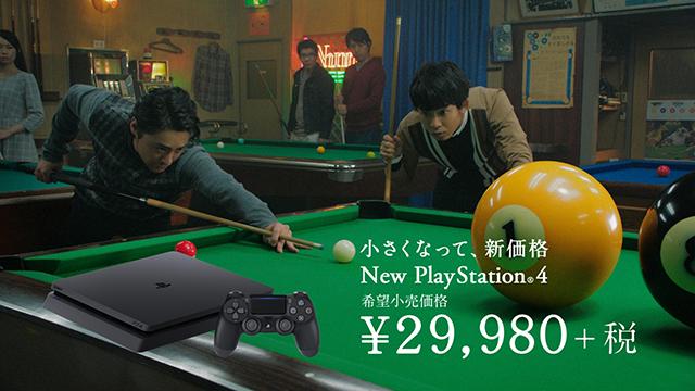 """PS4® CM「山田と太賀と巨大な…。""""PS4に一気に来る""""」篇"""